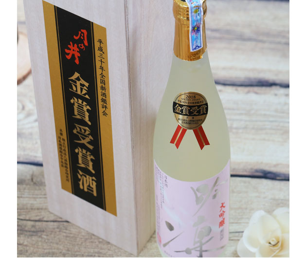 Sake Daiginjo Goldmedal 720ml